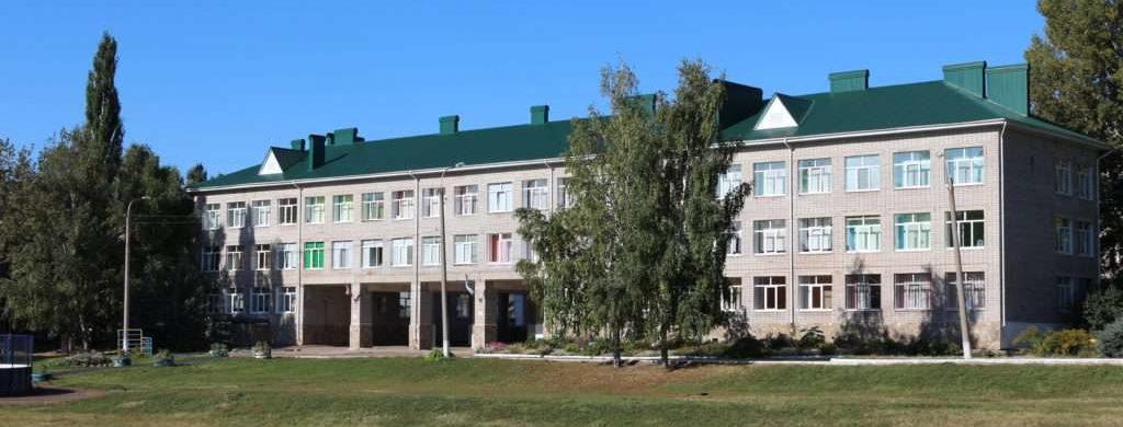 """МАОУ """"СОШ №24"""" г. Стерлитамак РБ"""
